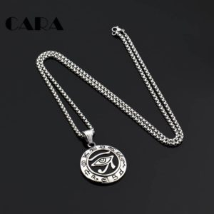 Ancient Egyptian God Eye of Horus Necklace, Silver